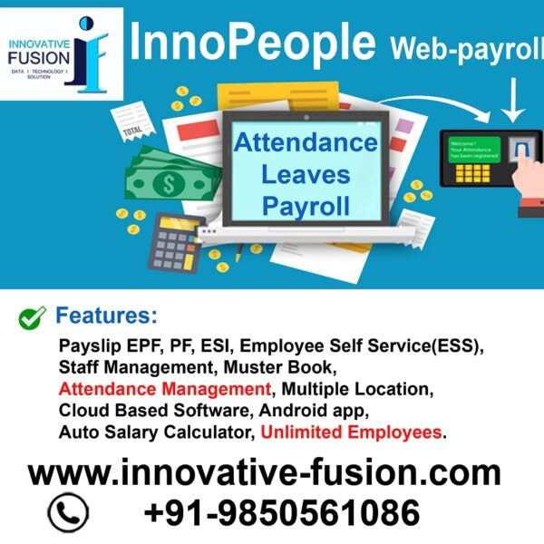 InnoPeople HRMS Payroll attendnace Biomteric eSSL, Biomax machine, leave, visitor, canteen management;